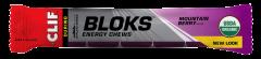 Clif Shot Energy Chews (Mountain Berry) 60g | 99 Bikes