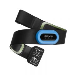 Garmin HRM-Tri Wireless Sensor (Black) | 99 Bikes