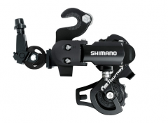 Shimano Tourney RD-FT35 6/7 Speed Rear Derailleur