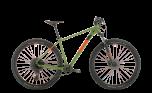 Cube Analog Mountain Bike Green/Orange (2020)