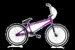 Forgotten Enigma BMX Bike 20.6 Inch TT Gloss Metallic Purple (2019)
