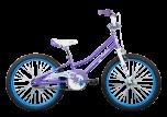 Radius Starstruck Mini 20 Girls Bike Gloss Lavender/White/Blue (2020)